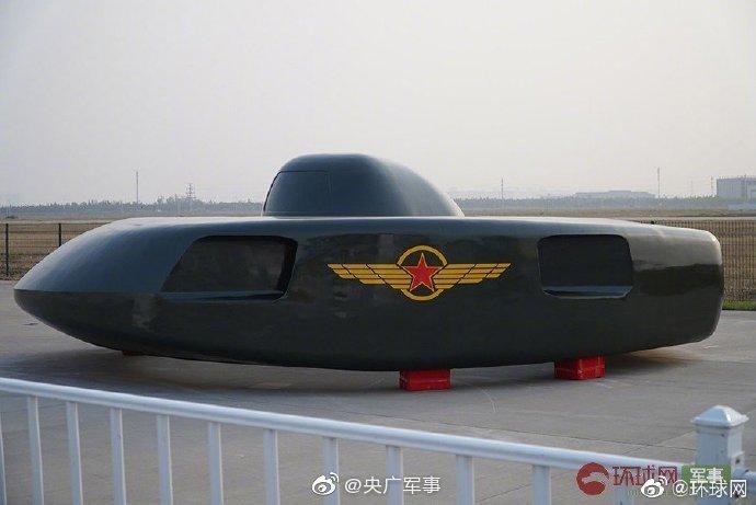 Таинственный вертолет-«НЛО» для китайской армии: появились первые подробности