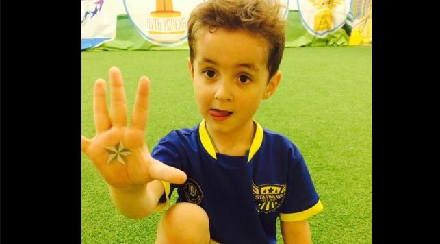 «Украина-Португалия»: сын погибшего воина АТО выведет на поле Роналду
