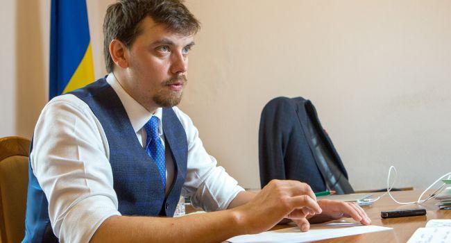 «Войти в ТОП-10 через 3 года»: Гончарук озвучил амбициозные планы по улучшению позиции Украины в Doing Business
