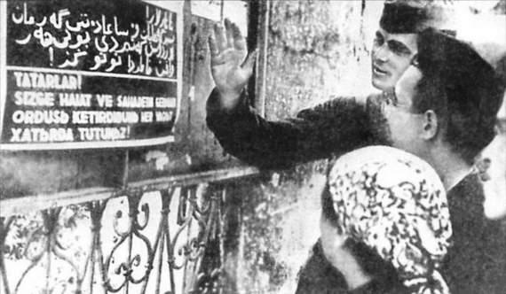 «Крымские татары приветствовали Гитлера»: из дневника крымчанина (1941 г.).