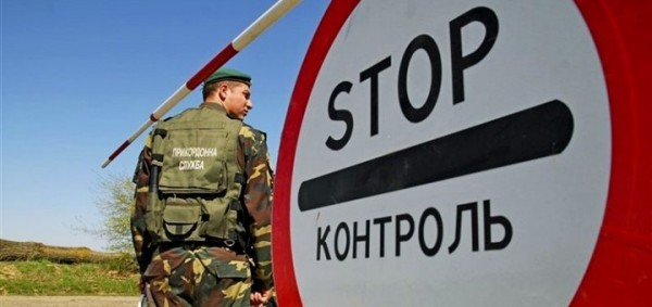 Деньги не пахнут: украинские таможенники и погранцы наладили канал миграции в РФ