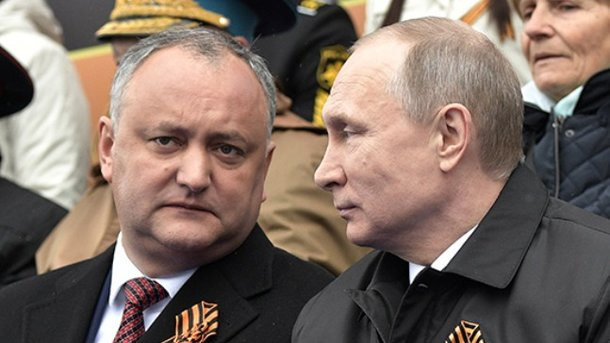 Деньги в обмен на лояльность: Россия даст Молдове полмиллиарда долларов «на инфраструктуру»