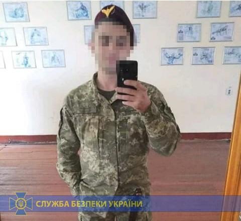 ФСБ планировала использовать украинского десантника для информационной спецоперации