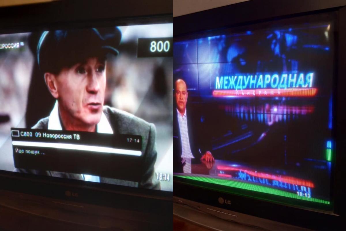 Информатака РФ: в Украине пропаганду боевиков транслируют через цифровые тюнеры Т2