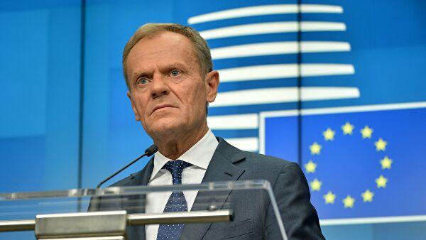 Президент ЕС назвал Россию «стратегической проблемой» Европы