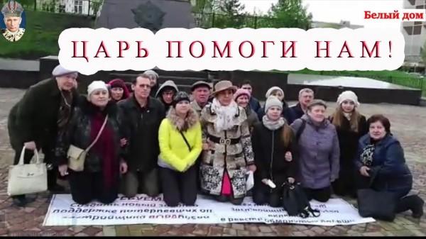 """Путин, помоги… Жены шахтеров из """"ДНР"""" просят о выплате зарплаты мужьям"""