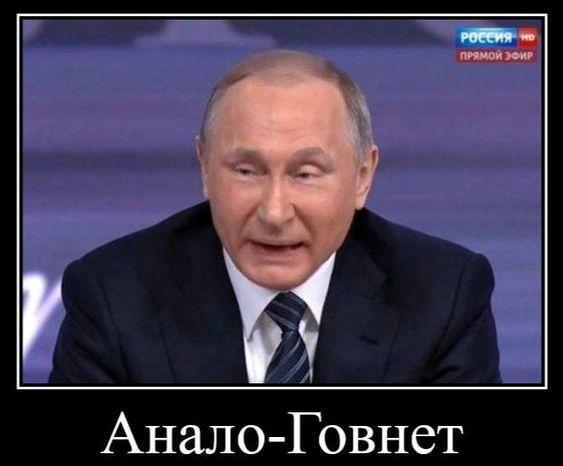 Фарион накинулась на защитников Украины