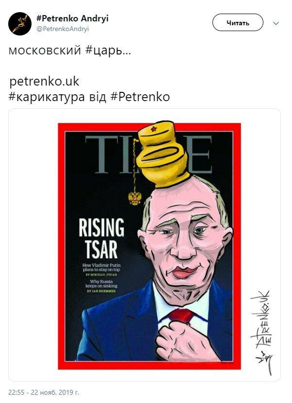 Путин с унитазом на голове взорвал сеть: «Московский сцарь»