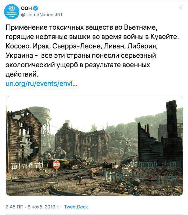 Российские дипломаты опозорились из-за очередного фейка. ФОТО