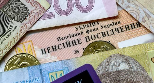«Смешной перерасчёт»: Украинских пенсионеров вновь оставили «с носом»