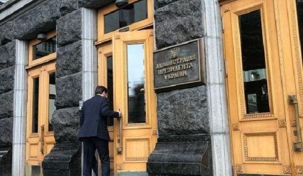 У Зеленского опровергли информацию о драке Богдана и Баканова