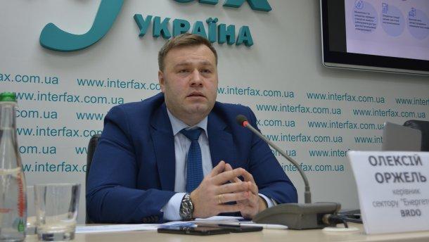 «Уже с нового года»: В Украине заявили о готовности отказаться от транзита российского газа