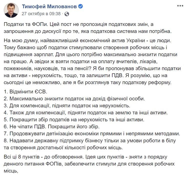 В Украине могут отменить пенсии: эксперты сделали заявление