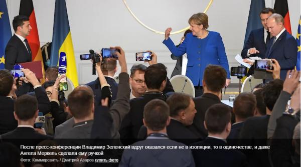 Ангела Меркель, Путину — Сегодня ты победитель…