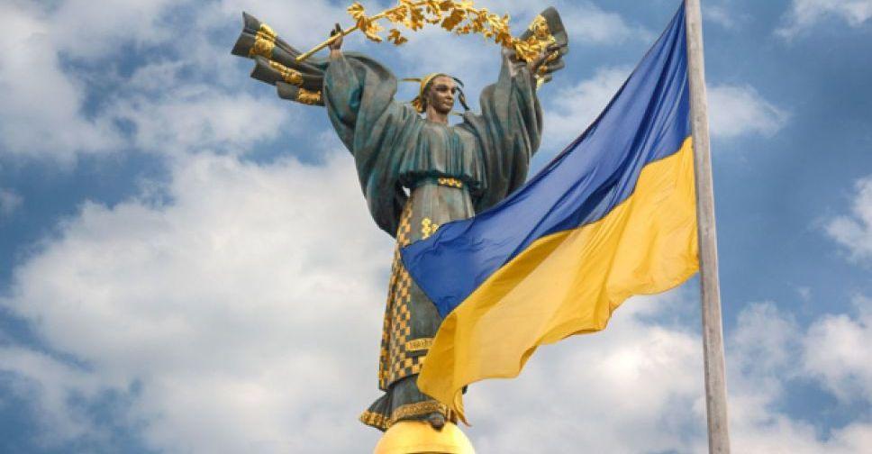 Выше, чем Польша и Греция: место Украины в ТОП-40 самых могущественных стран мира