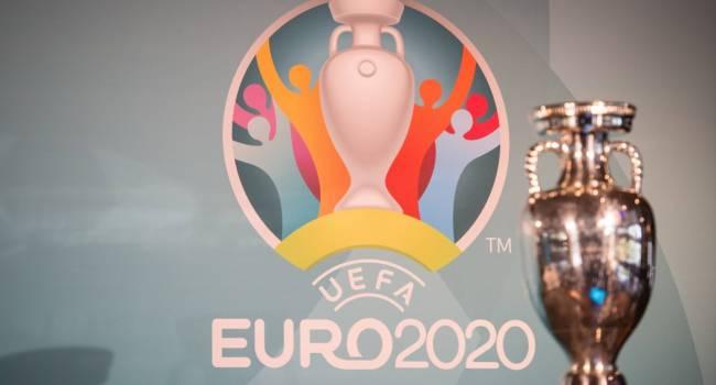 Кто-то получит привилегии: стало известно, как украинские болельщики смогут попасть на Евро-2020