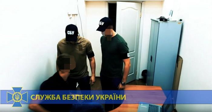 СБУ блокувала діяльність хакерського угруповання, підконтрольного ФСБ РФ