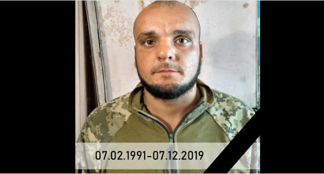 На Донбассе погиб 28-летний боец 72 бригады — что известно