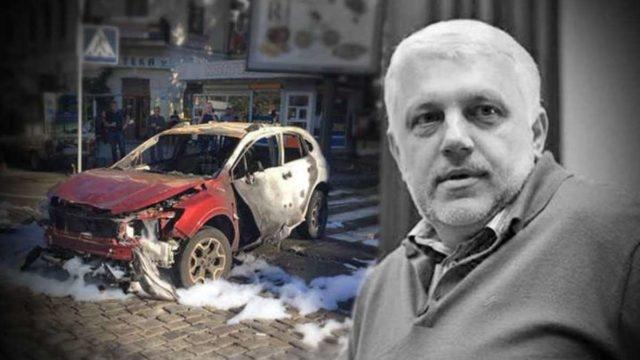Названо имя организатора убийства Шеремета
