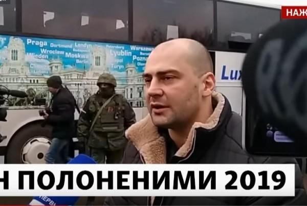 Одесский террорист сделал провокационное заявление для рупоров Кремля
