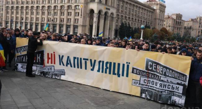 Политолог: завтра впервые широким фронтом выйдут все, кто хочет уберечь Украину от капитуляции перед агрессором