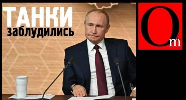 Путин – Цимбалюку: На Донбассе нет никаких иностранных войск и граждан, кроме европейцев