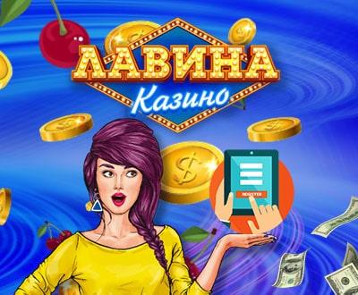 Lavina Casino tur-bus.com.ua