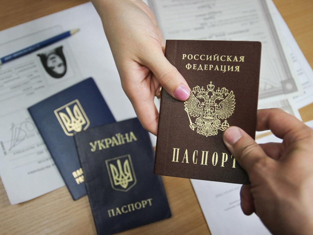 Российская паспортизация на Донбассе: РФ увеличит число пунктов выдачи документов
