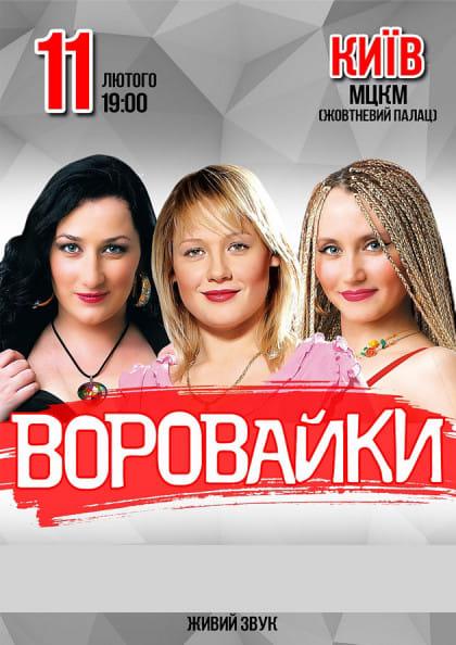 Российские артисты, которые хотят «забрать Одессу», выступят в Украине: реакция соцсетей