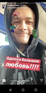 """Российский певец Morgenshtern на гастролях в Одессе назвал гибель людей в колледже """"х**ней"""""""