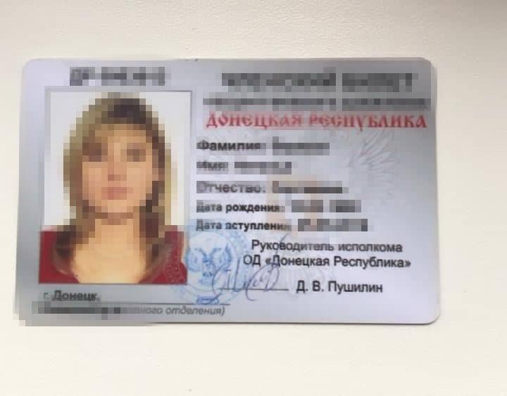 СБУ разыскивает «чиновницу ДНР», причастную к пыткам пленных.