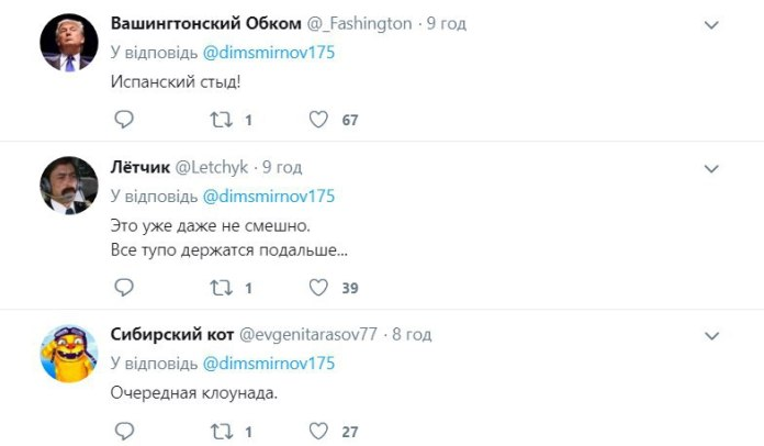 Уже даже не смешно: в Сети бурно отреагировали на цирк с Путиным-хоккеистом
