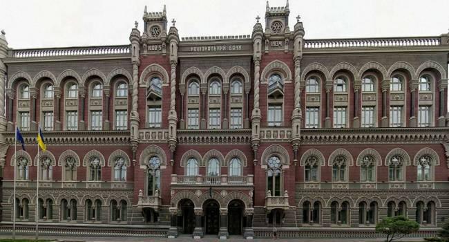 «В Аргентине это каждые 10 лет заканчивается дефолтом»: Загородний раскритиковал нынешнюю политику Национального банка Украины