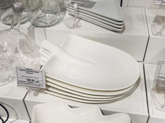 В России начали продавать тарелки в форме лопаты (фото)