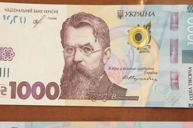 В Украине придумали, как разбогатеть на купюре в 1000 грн