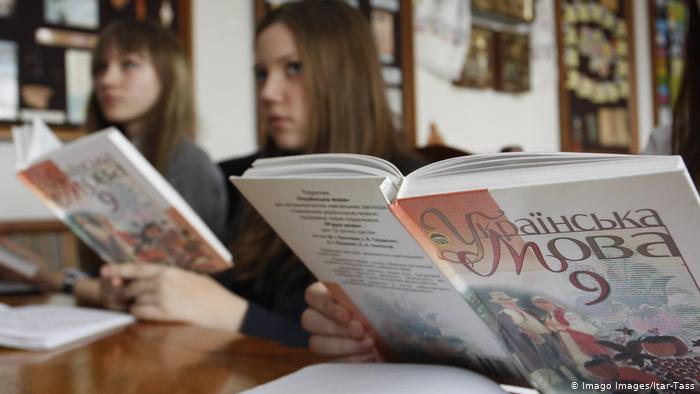 Венеціанська комісія: Закон про українську мову треба переглянути