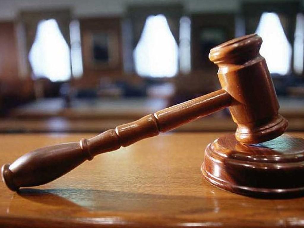 За фінансування терористів днр бізнесмен отримав 8 років ув'язнення