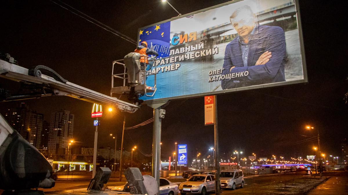 Детективная история в Киеве