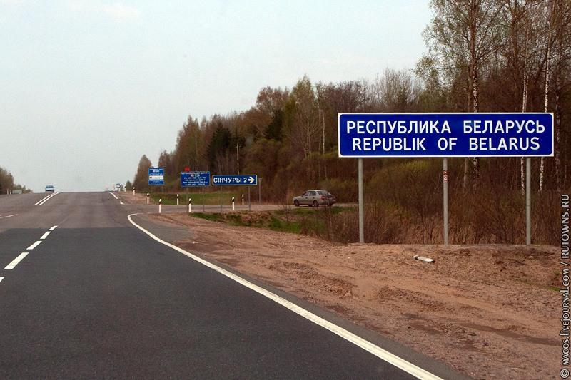 Дороги на юге Беларуси готовят к перегонке тяжелой техники
