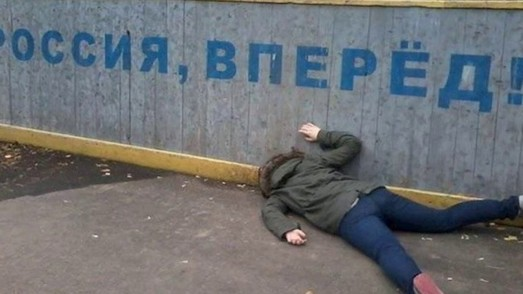 Экономический кризис отбросил доходы россиян на 13 лет назад