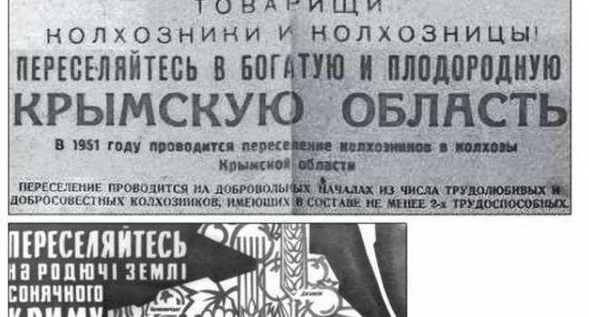 Фотофакт: историк опубликовал историческое подтверждение, чей же на самом деле Крым?