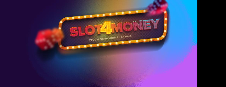 Заработок в казино: миф или реальность?