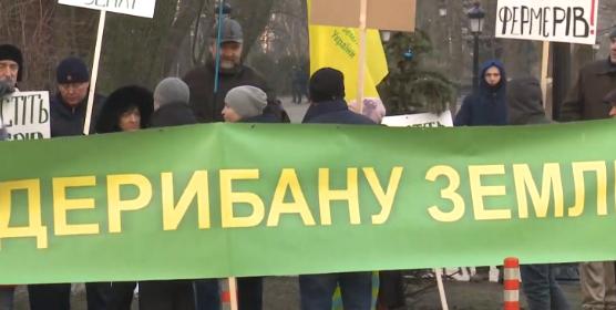 Под домом Зеленского начались протесты