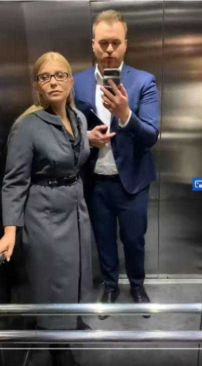 Тимошенко в лифте прижали острым вопросом