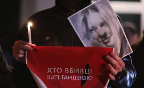 В Болгарии задержали ключевого фигуранта по делу об убийстве Екатерины Гандзюк