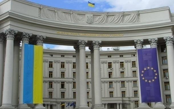 В Польше отреагировали на заявление МИД Украины о Бандере