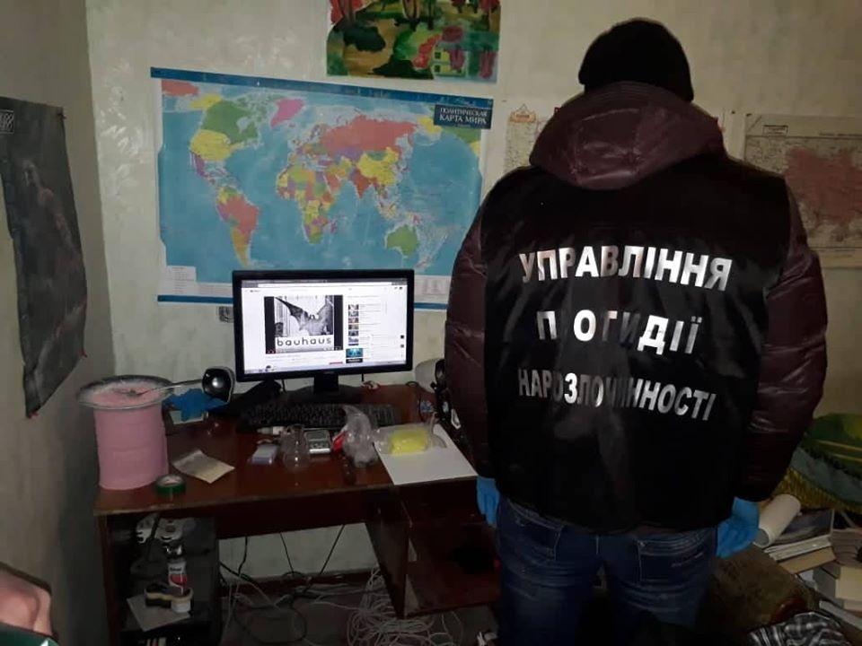 В прифронтовом городе на Луганщине работала нарколаборатория: подробности и фото