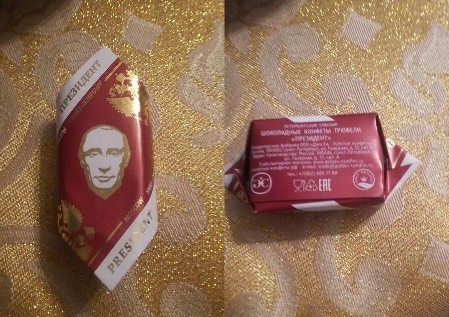 В РФ детишек угостили конфетами с Путиным с водкой и перцем в составе. ФОТО