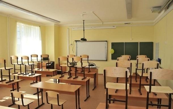 В Украине массово закрываются школы