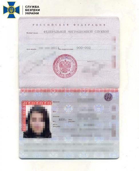 «Забыла» о связях в ФСБ и о своем российском паспорте: крымчанка пыталась получить доступ к гостайне